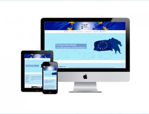 EUROPE DIRECT Περιφέρειας Πελοποννήσου