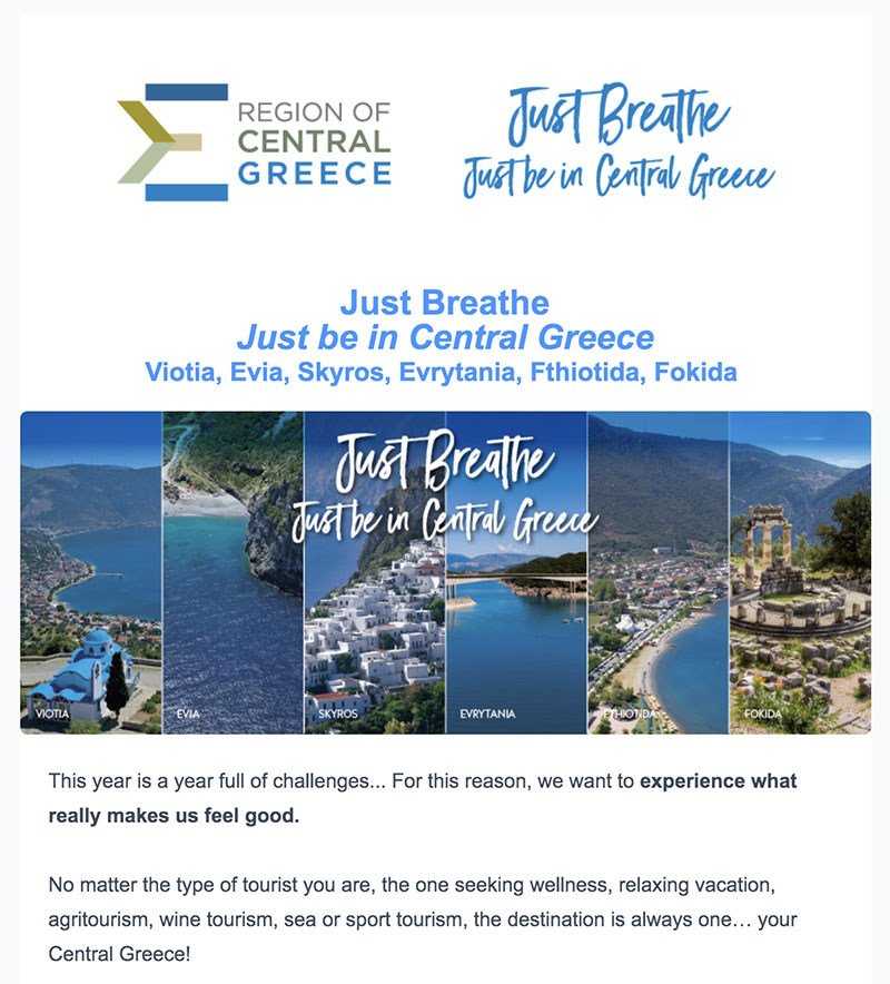 Περιφέρεια Στερεάς Ελλάδας 5